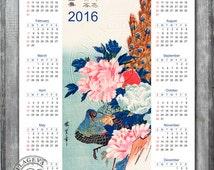 2016 + 2015 Printable Calendar, DIY Year Calendar, Japanese Peacock and flowers, Vintage Oriental Painting, 8x10 inch Asian Wall art (C1602)