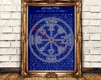 WEALTH BLESSING | first Jupiter Pentacle print, Psalm quote, The Greater Key of Solomon art poster, occult print, magic home decor #103.1