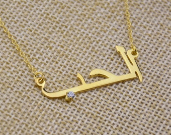 Arabic Name Necklace,Personalized Islam Necklace,Arabic Necklace With Diamond,Gold Arabic Necklace,Arabic Font Necklace,Personalized Jewelry