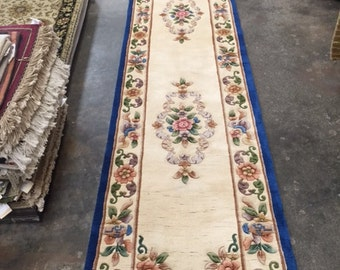 Chinese Aubusson Rug Blue