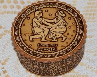 Zodiac Collection - Gemini - Rustic Jewelry Box - Wooden Jewelry Box - Ring Box - Small Jewelry Box - Wood Ring Box - Personalized Gift