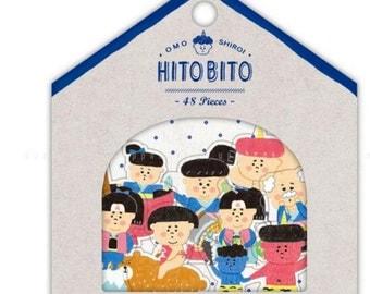 Q-lia stickers- HITO BITO (01444)