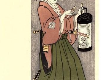 "Japanese Ukiyo-e Woodblock print, Sharaku, ""The Actor Ichikawa Omezo I as Tomita Hyotaro"""