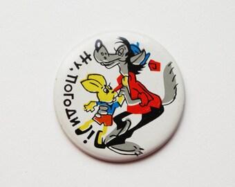 Vintage (4 cm) 1.57'' nu pagadi pogodi wolf animal brooch badge token clasp pinion pin button cordon band medallion pinback