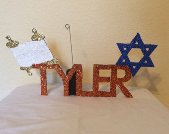 Mitzvah Centerpiece, Photo Holder, & Keepsake