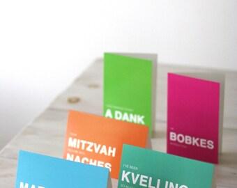 Yiddish Greeting Cards, Set of 5
