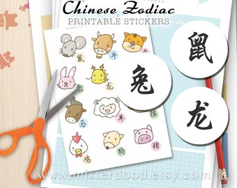 ZODIAC Chinese Printable Sticker, Daily Lifestyle, Cute Oriental Horoscope Doodle, Kawaii Chibi Scrapbooking Kids, Animals Diary Journal