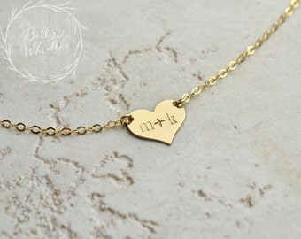 Heart Necklace, Personalized Necklace, Gold Necklace, Delicate Necklace, bridesmaid gifts, gift for mom, wedding gift