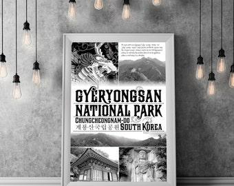 South Korea Wall Art. Gyeryongsan National Park – Photography and typography.