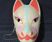 Japanese Vintage Kitsune (Fox) Mask, Inari  Ref1