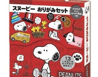 Snoopy Paper Craft Origami Kit[B01BTJEMRC]