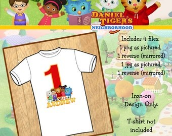 Daniel Tiger Iron On File