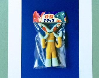 Print: Nonmetalinome (header version) - felt plush needlefelt photo graphic wall decor art digital kaiju sic-fi toy japan retro blue yellow