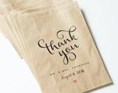 Wedding Candy Buffet Brown Kraft Favor Bags - Calligraphy Script Font, Pink Heart, Custom Favor Bags, Candy Bar