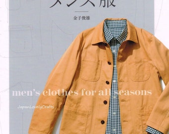 All Season Basic Style Casual Men's Clothing - Japanese Sewing Pattern for Men Clothes, Shirt, Pants, Outer, Home Wear, Easy Tutorial, B1669