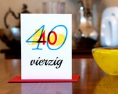 Vierzig - Number Forty (40) German Bilingual Birthday Card with Modern Typography on 100% Recycled Paper