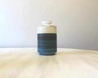 Vintage ceramic jar, vintage jar, vintage pottery, ceramic canister, vintage kitchen, kitchen storage, vintage container, ceramic container