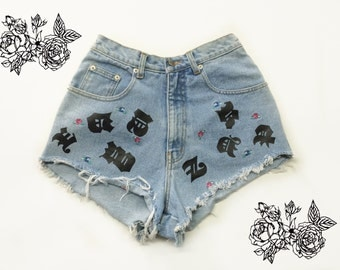 Re-worked Lettered Vintage High Waisted Floral Shorts