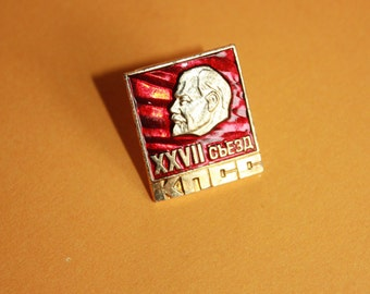 Very Rare soviet pin badge - Congress of the CPSU - KPSS communism Lenin party propaganda