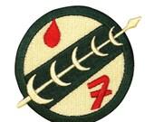 Boba Fett Chest Armor Emblem Bounty Hunter Insignia Star Wars Iron-On Patch