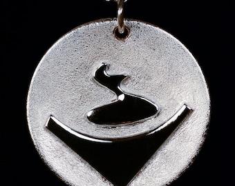 Unique Fine Silver Pendant