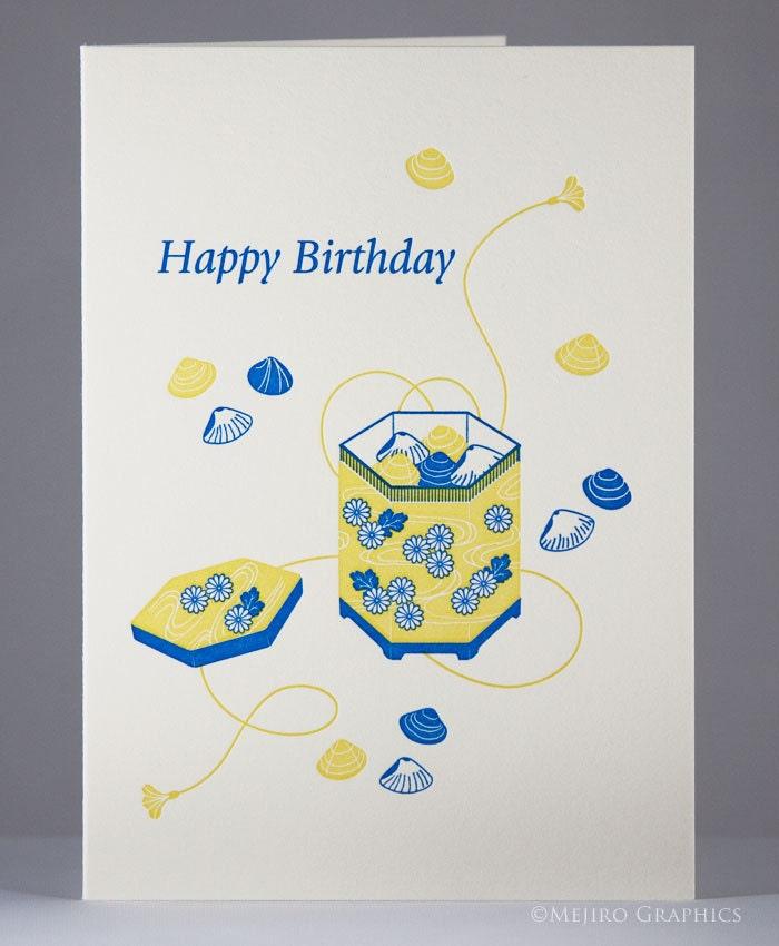 Letterpress Happy Birthday Japanese Shell Game Card