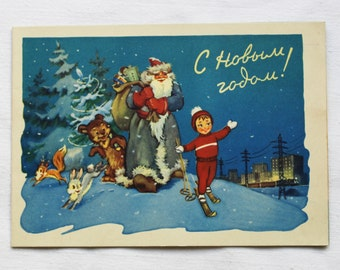 Happy New Year! Used Vintage Soviet Postcard, Telegram Form. Illustrators Znamensky, Arbekov. - 1963. USSR Ministry of Communications Publ.