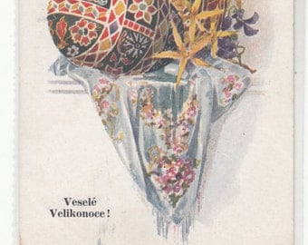 1918 Eastern European Beautifully Designed Eggs Sent From Lativia
