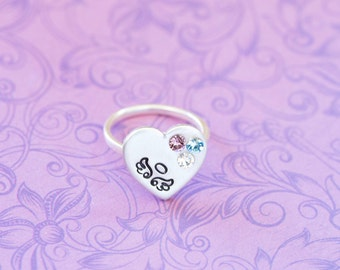 Sterling and Pewter Swarovski Pregnancy and Infant Loss Awareness Ring -  Angel Ring - Mommy of an Angel - Miscarriage  - PAIL - Aquamarine