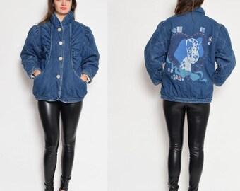 Vintage 80's Denim Winter Buttoned Jacket
