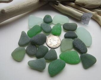 Beach Glass Sea Glass. Jewelry supplies.