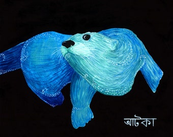 "Otter with Bengali text Giclee Print - 5x7"", 8x10"", 10x14"" Giclee print of Otter in Watercolor and Acrylic"