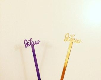 Personalized Horizontal Name Swizzle Sticks, Drink Stirrer, Perfect Weddings, Engagement Party, Stir Sticks, Birthday, Laser Cut, 50 Pk