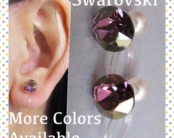 Shadow Purple Rhinestone Clip on earring |C20s| Non pierced earring Swarovski Crystal Wedding Clip on earring, Magnetic Earring alternative