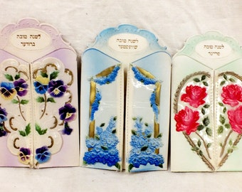 Judaica: Early 1900's embossed diecut Jewish Holiday greeting cards.