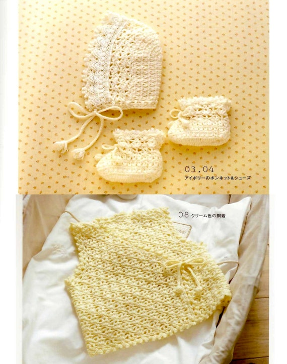 Japanese Crochet Baby Dress Pattern : Baby Crochet Patterns, Japanese Crochet Book PDF, Baby Boy ...