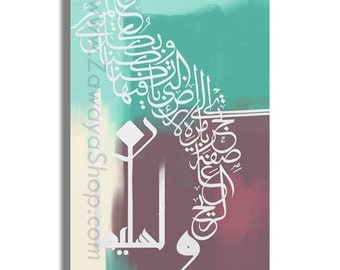 islamic oil paintings and prints home wall art Customized colors upon requests