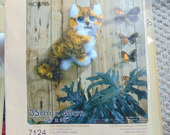 Vintage Latch Hook Wall Hanging Kit - Cat Wall Hanging - Arts and Crafts - Textiles - 1980's Wall Art - Rug Wool Art