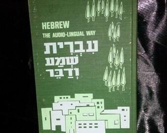 RARE - Hebrew: the Audio-Lingual Way Book (1963)