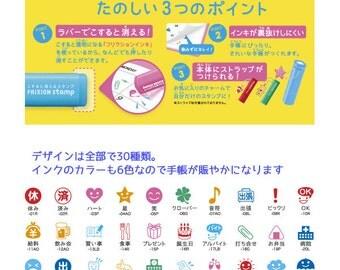 Limited Japan Set Of 30 All Kinds Pilot Frixion Stamp SPF-12 erasable scrapbook