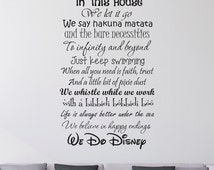 In This House We Do Disney - Wall Decal
