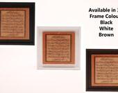 IslamicGiftFramedWallArt Stone Travertine Tile TraditionalArabic CalligraphyAyatAl-Kursi TheVerseoftheThrone 20x20m