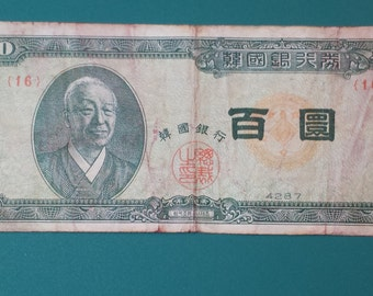 Paper Currency from South Korea value 100 Hwan, 1954