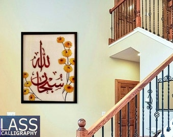 Spring Decor - Subhan Allah - Islamic Art - Arabic Calligraphy - Islamic Calligraphy - New Home Gift - Muslim Art - Housewarming Gift - Eid