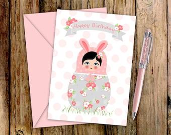 Birthday card, Congratulations card, printable  PDF file, babushka matryoshka design