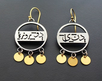 """Sterling silver Persian inspired Calligraphy """" Donya Do Rozeh"""""""