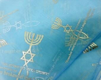"Messianic Scripture Biblical Prayer Shawl Scarf Women 60 x 18"" Israel Blue/Gold"