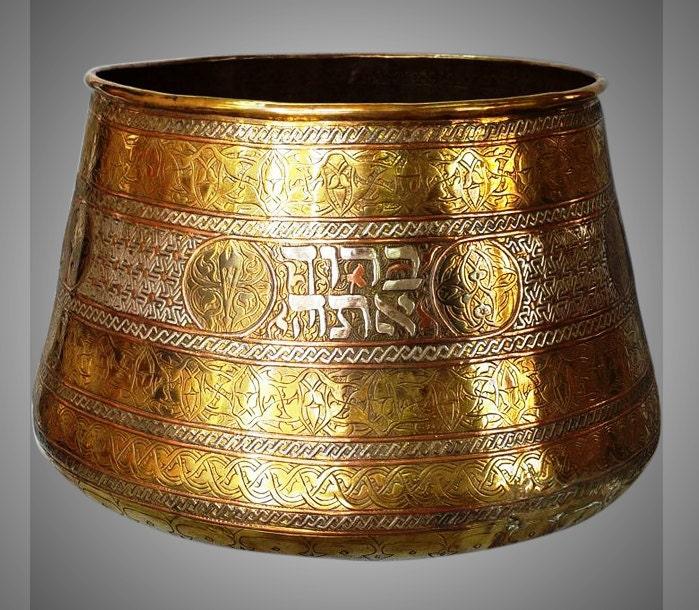 Cuivre islamique cache pot grand moyen orient argent incrust - Cache pot cuivre ...