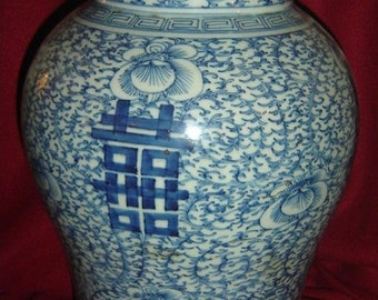 Antique chinese qing dynasty blue & white ginger jar kangxi emperor with appraisals superb piece.
