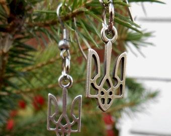 Earrings Ukrainian Trident Tryzub Ukraine Gift Україна Emblem of Ukraine
